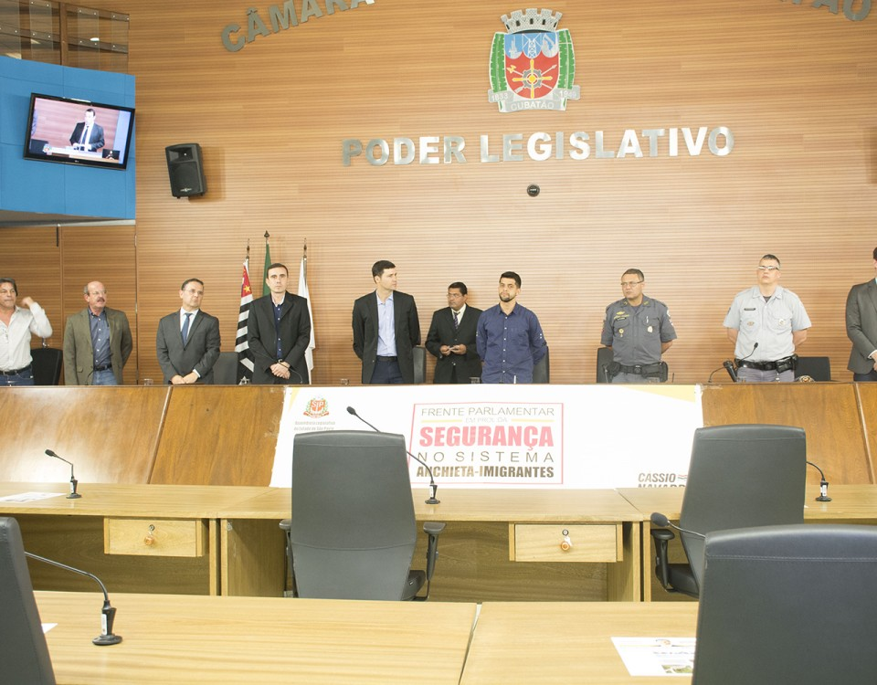 CASSIO NAVARRO